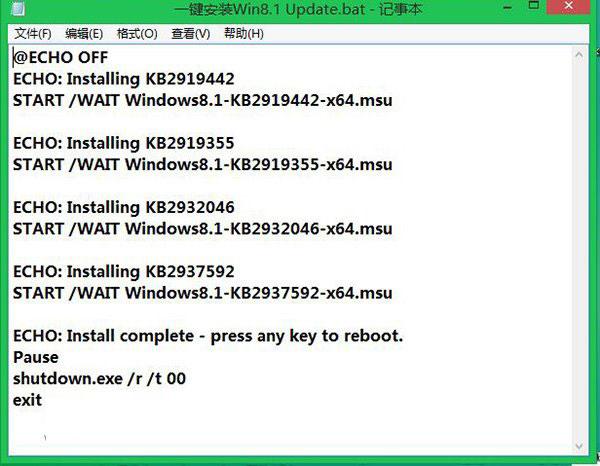 如何批量安装Windows8.1 Update