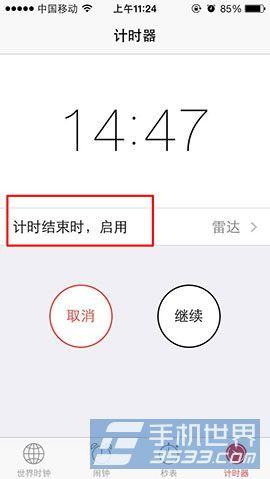 iPhone5S音乐播放怎么设置定时关闭