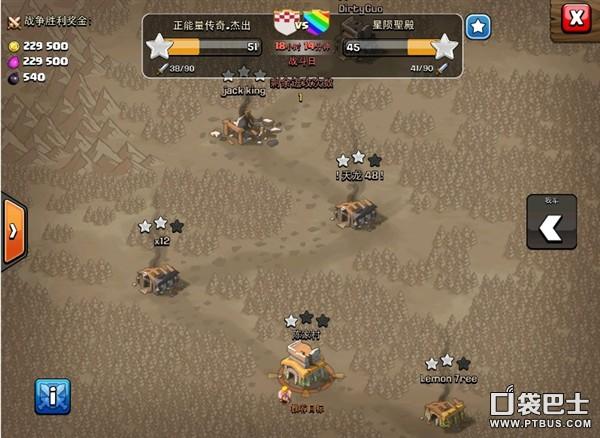 部落冲突(Clash of Clans)COC部落战胜利后是不是匹配的部落越来越强