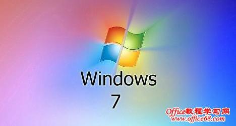 win7笔记本合上盖子不让电脑休眠的设置方法