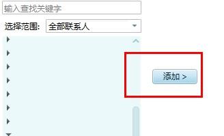 如何永久保存QQ漫游聊天记录
