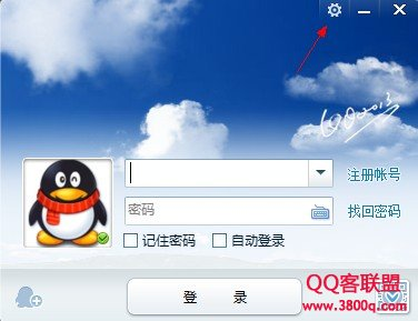 QQ登录后反复掉线怎么办