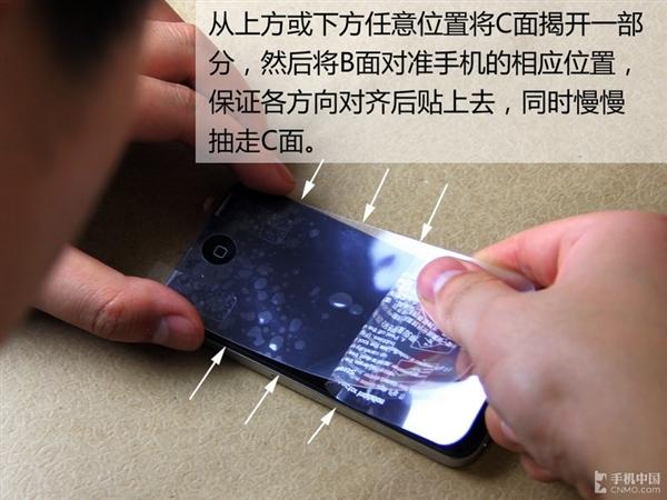 怎样给手机贴膜