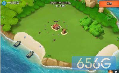 海岛奇兵(Boom Beach)被占岛屿怎么抢回