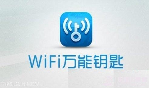 WiFi万能钥匙专业版闪退是什么原因