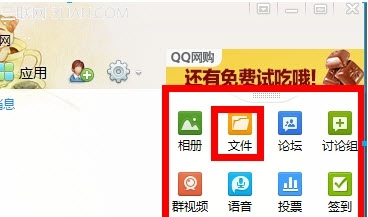 QQ2014群共享在哪