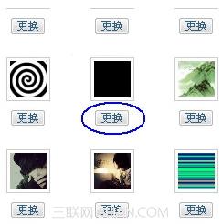 QQ透明头像变黑怎么办
