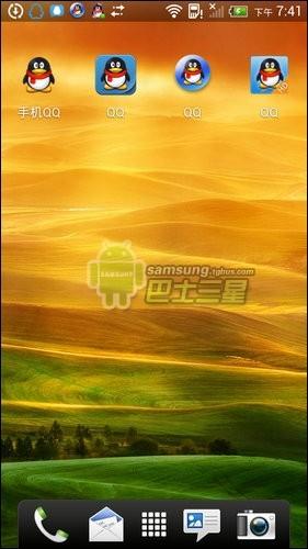 安卓手机如何同时登录多个QQ