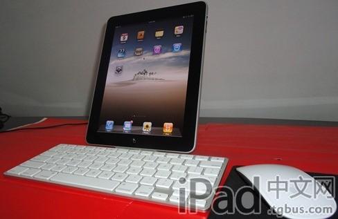 iPad连接苹果蓝牙键盘和鼠标的方法