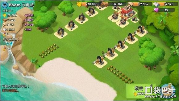 boom beach海岛奇兵NPC岛屿打法攻略大全