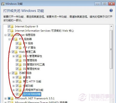 Win7服务器搭建实例教程 Win7如何搭建Web服务器