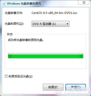 Win7光盘映像刻录机使用方法教程