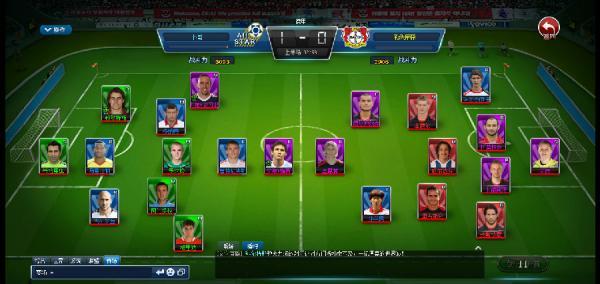 疯狂世界杯游戏攻略——进阶篇
