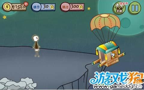 《史上最坑爹的游戏3》第17关轿子起飞方法攻略