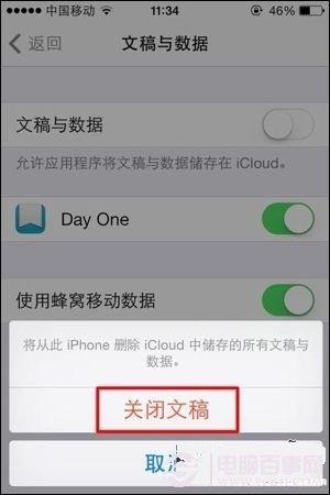 iPhone5s蓝屏死机解决办法