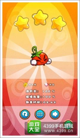 《燃烧的蔬菜3》第2关三星通关攻略
