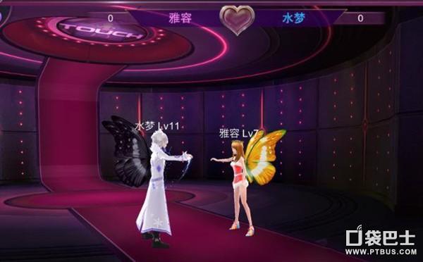《Touch舞动全城》结婚系统介绍 以及游戏结婚欣赏