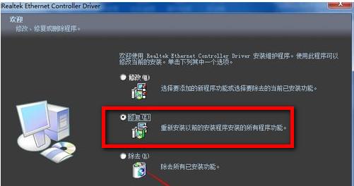 怎么用驱动精灵安装网卡驱动以及驱动精灵如何更新网卡驱动?