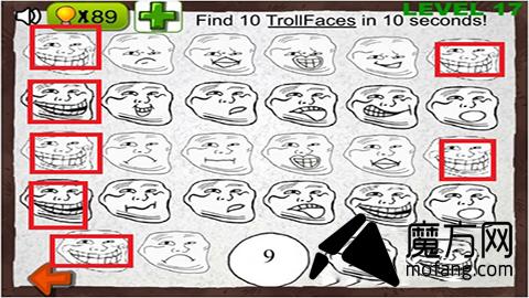 《史上最贱的解谜游戏》16-17关通关攻略