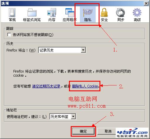 打开网页浏览器提示:此网页包含重定向循环的解决