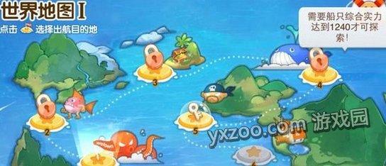 《全民小镇》第四海域——巨鲸海域解锁攻略