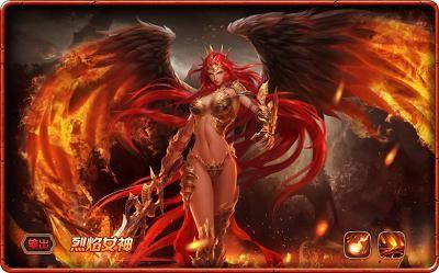 《女神联盟》烈焰女神