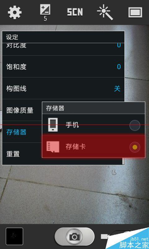 手机拍照或者录像怎么直接存在SD内存卡里