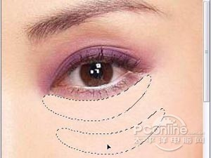 ps实用教程:如何去黑眼圈