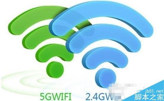 双频wifi和单频wifi有什么区别 哪个好
