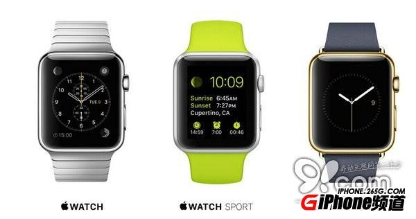 苹果手表国内价格 Apple Watch国行多少钱?
