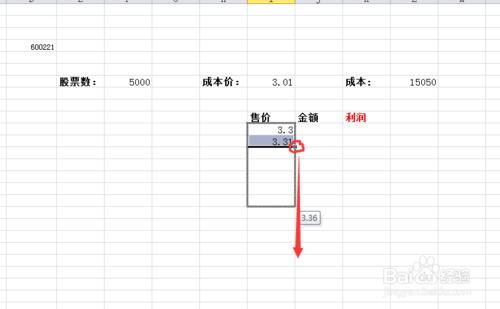 简单几步教你使用Excel公式快速计算股票的收益