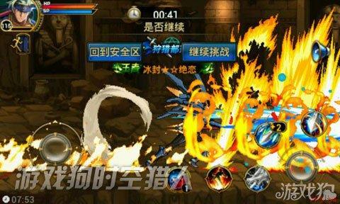《时空猎人》削弱后的龙影技能还能不能玩