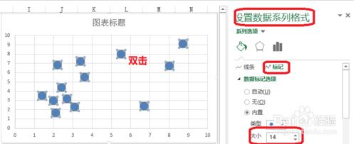 手把手教你做Excel风险坐标图