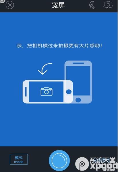 足记APP使用全攻略 怎样用足记APP拍摄电影照片