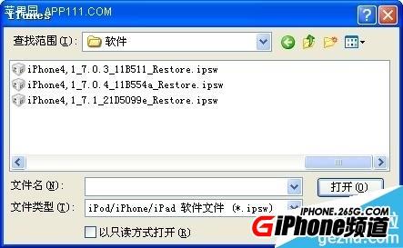 iPhone6 Plus iOS8.3降级到iOS8.2图文教程