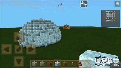 《我的世界》城堡上的圆形屋顶怎么做