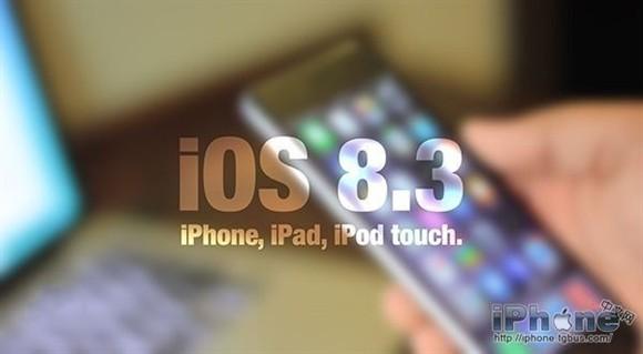 升级了iOS8.3如何省电 iOS8.3省电设置技巧
