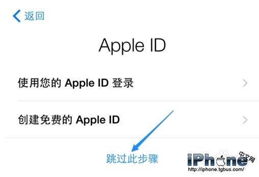 二手iPhone激活方法教程
