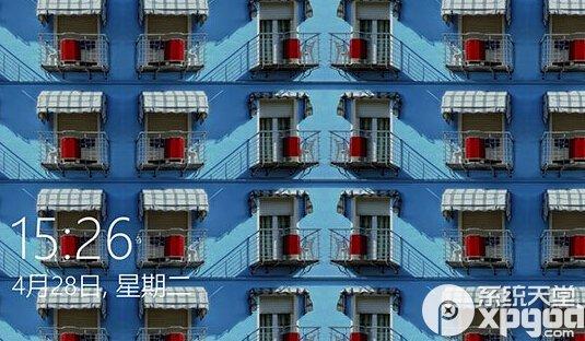 win10预览版10061锁屏界面黑屏解决办法