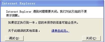 为什么ie浏览器打不开 怎么解决