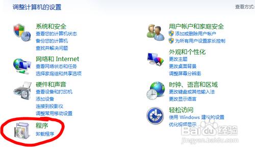 怎么把IE浏览器删了 怎么卸载