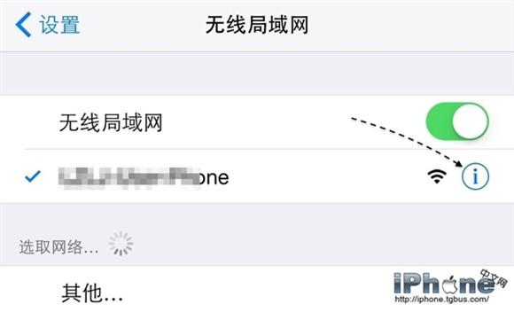 iPhone6上网速度慢咋办?
