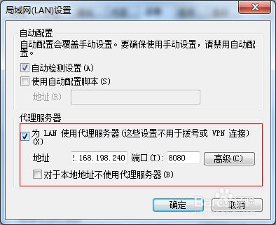 ie浏览器怎么代理