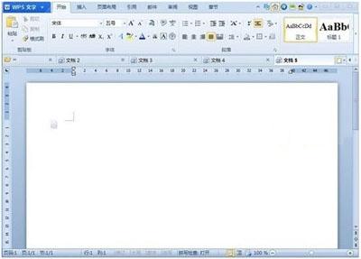 WPS多文档标签编辑 如何设置批量操作?