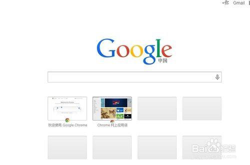 怎么安装谷歌浏览器 Google Chrome安装方法