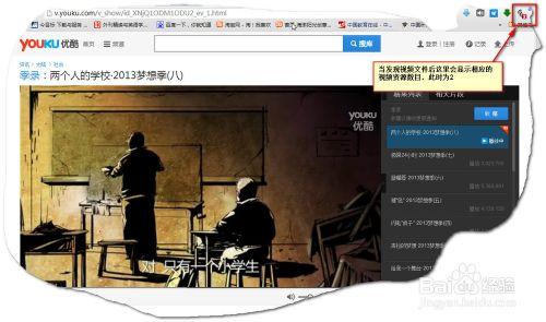 谷歌浏览器怎么下载视频 Google Chrome下载视频方法