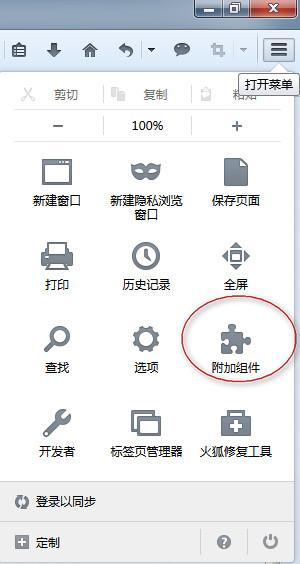 火狐浏览器怎么下载视频 Firefox下载视频方法