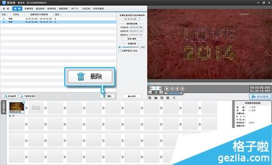 如何给视频添加背景音乐和音效?
