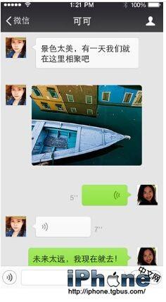 iPhone微信聊天记录删除了怎么恢复
