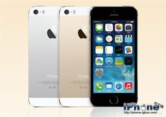 iPhone5听筒声音小怎么办
